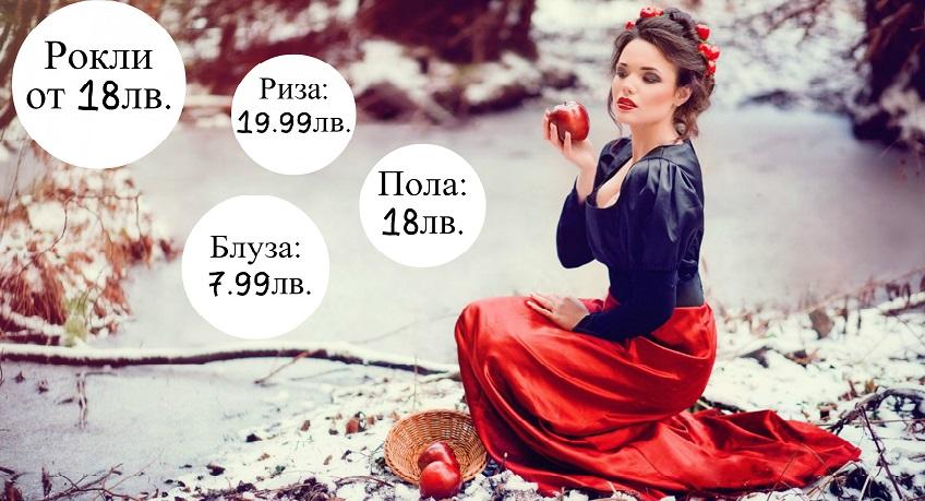 Онлайн магазин за плетени дрехи Плетиво